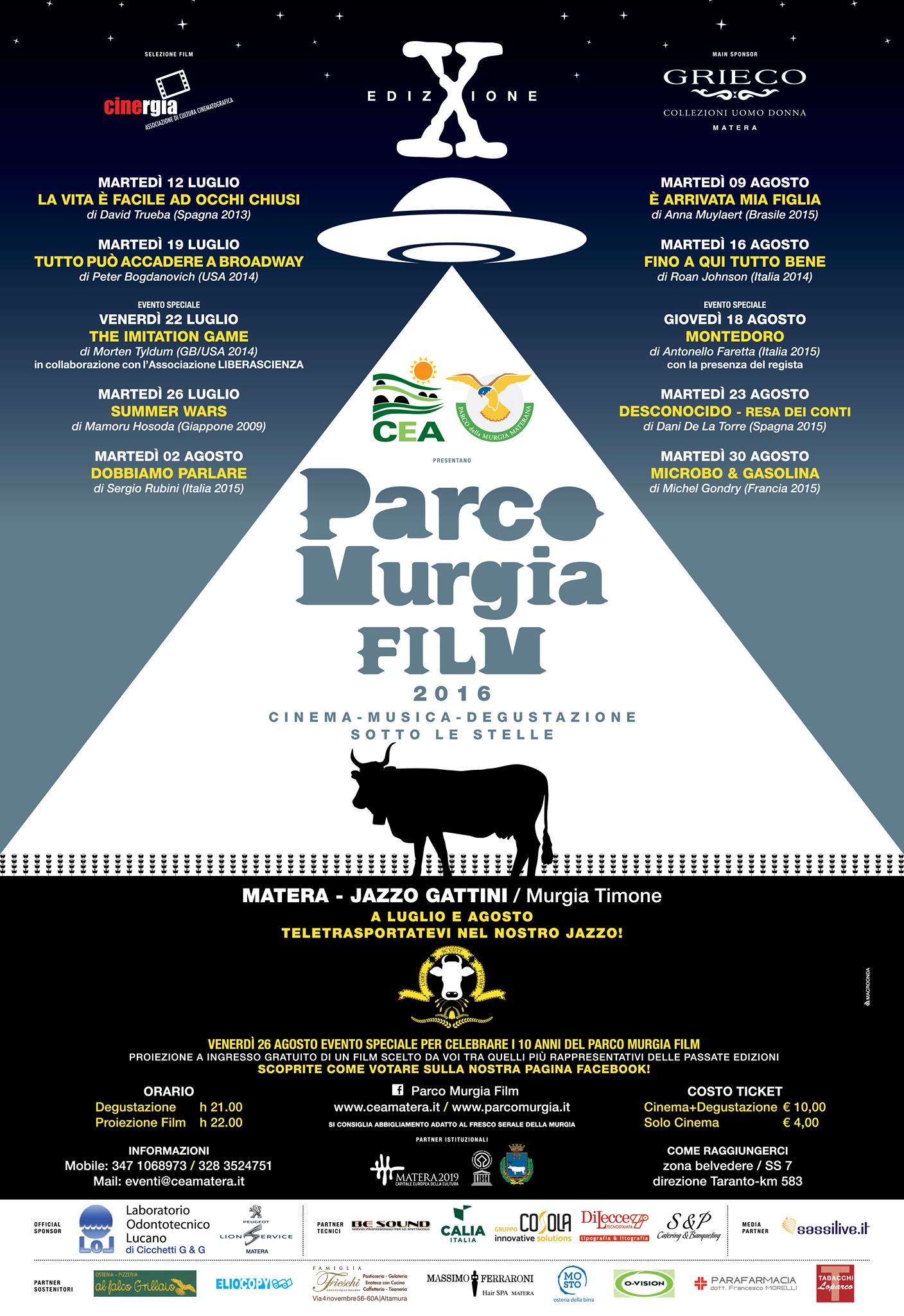 parcomurgiafilm 2016